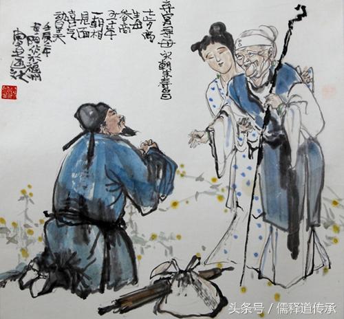 儒釋道思想——「樹欲靜而風不止,請珍惜自己的老父老母 - 每日頭條