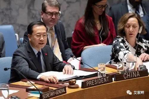 中國重返聯合國安理會輪值主席國!這個頭銜是幹嘛的? - 每日頭條
