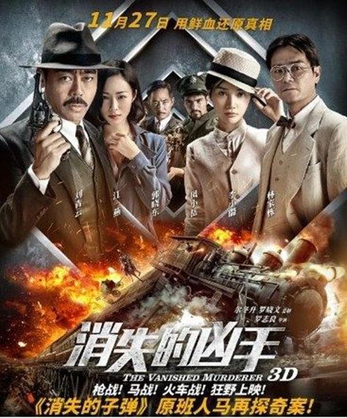《消失的兇手》:為什麼江一燕把女囚演的這麼震撼? - 每日頭條