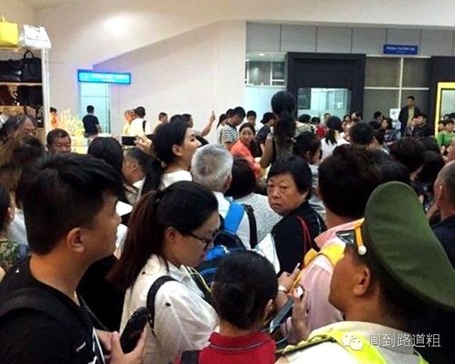 不給海關「小費」被扣下護照! 在東南亞旅行遇到這種情況咋辦? - 每日頭條