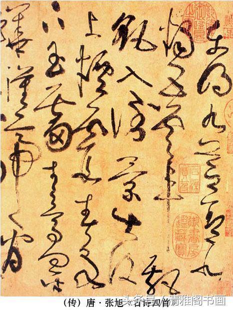 欲成為書法家。就必須了解中國書法的藝術特徵 - 每日頭條