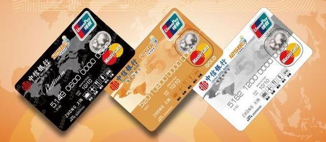 最值得辦理的8張中信銀行信用卡。你有嗎? - 每日頭條
