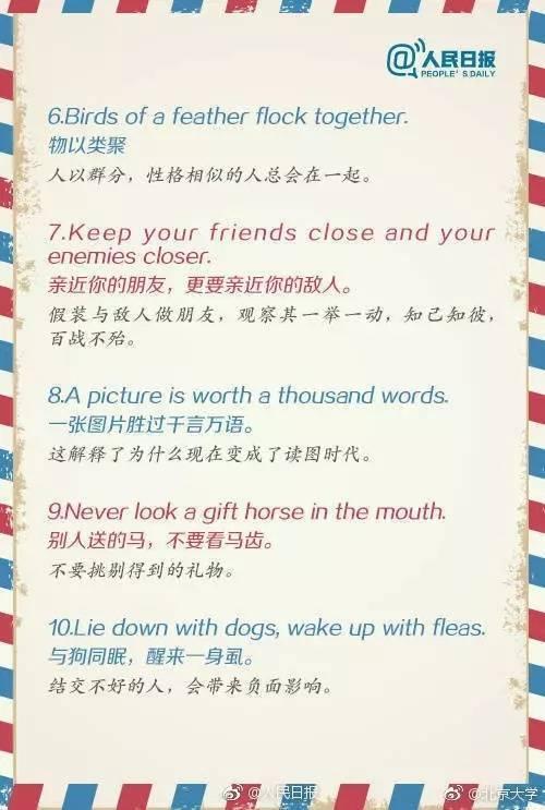 實用的50句英文諺語 - 每日頭條