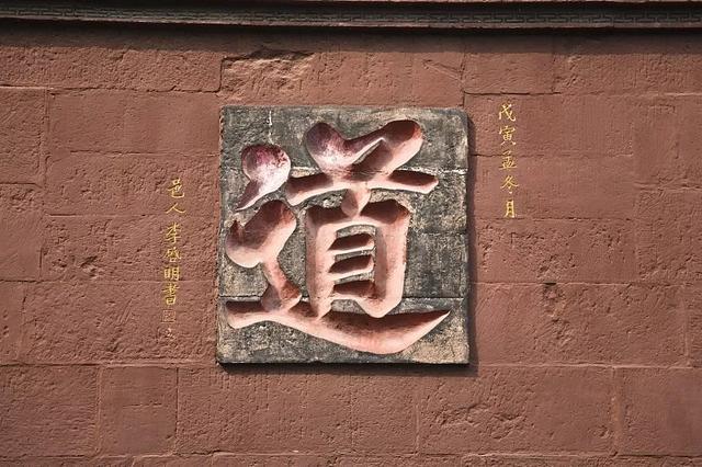 漢字北的演變——北斗星在中國文化里的地位舉足輕重 - 每日頭條