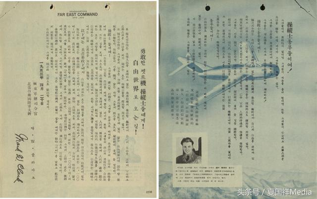 韓國人想不用漢字很難,他們和漢字的關係可說小孩沒娘說起來話長 - 每日頭條