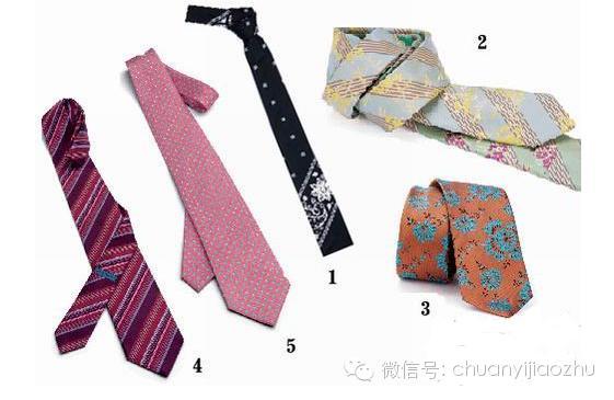 領帶的起源—真漲姿勢! - 每日頭條