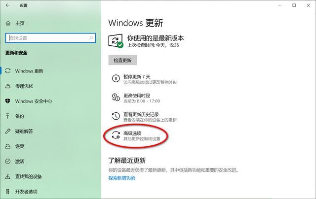 Windows 10上網速度慢。看看是不是這個東西在背後搞鬼 - 每日頭條