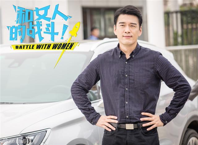 《女人戰鬥》曝海報 王耀慶變職場韋小寶 - 每日頭條