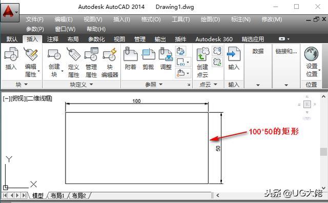 CAD怎麼縮小圖形,我來告訴你! - 每日頭條