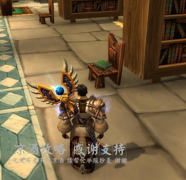 魔獸世界:萌新就要多讀書 飽讀詩書成就所需42本書全位置 多圖 - 每日頭條