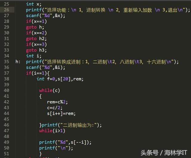 簡單C語言代碼實現計算器及進位轉換(附原始碼) - 每日頭條