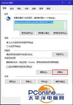 ie11瀏覽器臨時緩存文件保存位置怎麼查看 - 每日頭條