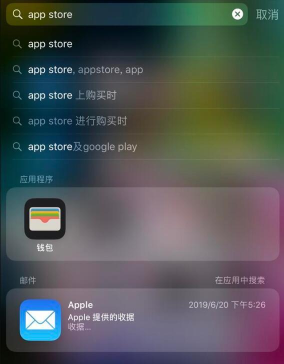 App Store 可以刪除嗎?桌面上找不到 App Store 怎麼辦? - 每日頭條
