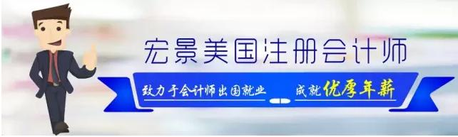 在香港做會計。需要考什麼證書? - 每日頭條