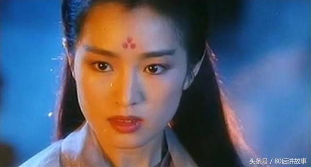 金庸筆下的十大武功蓋世的美女,梅超風上榜 - 每日頭條