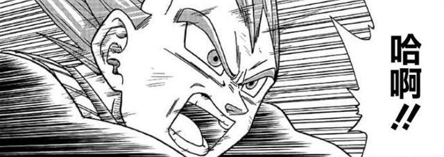 龍珠超漫畫45話:魔羅會用暗黑元氣彈。空貝無法變身。這怎麼打? - 每日頭條