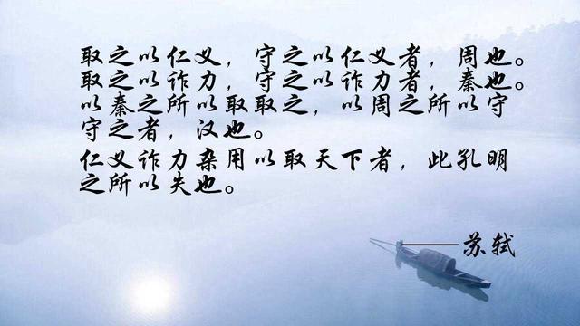 蘇軾詩文:人生到處知何似 應似飛鴻踏雪泥 - 每日頭條
