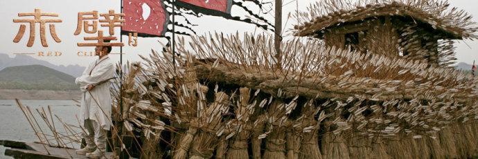 揭秘三國:「草船借箭」並非發生在赤壁之戰。更不是諸葛亮所為! - 每日頭條