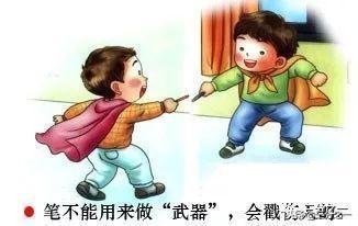 幼兒園和一二年級的孩子。怎麼保護自己。在集體生活中減少傷害? - 每日頭條