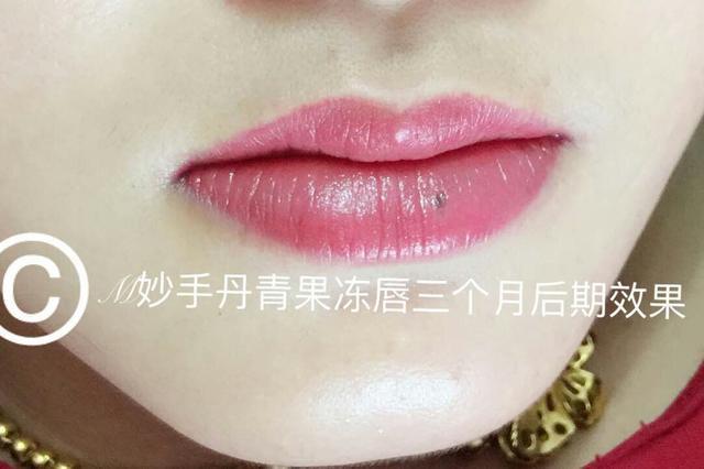 半永久定妝唇的設計技巧和術後注意事項 - 每日頭條