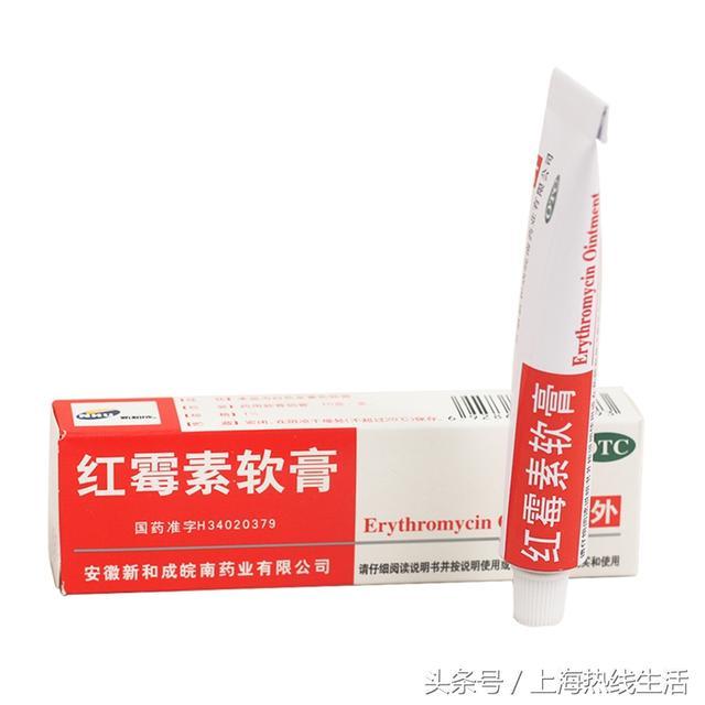 1塊錢一支的紅黴素軟膏竟有那麼多用途!這6種病一抹藥到病除 - 每日頭條