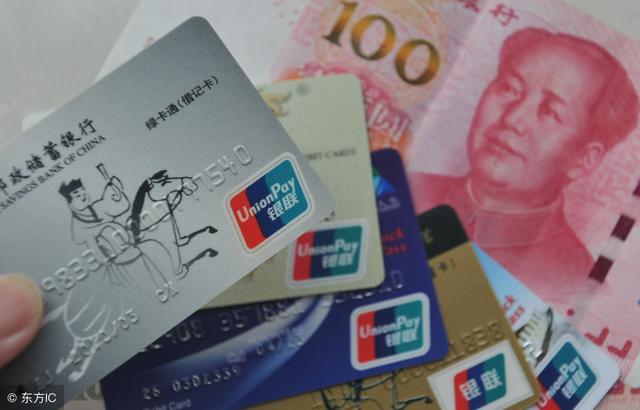 「注意」多家銀行信用卡一起申請的利弊! - 每日頭條