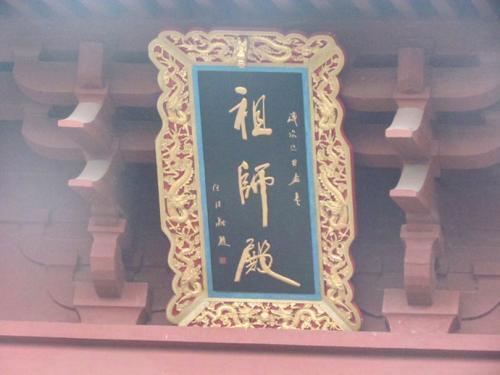 中國道教正一派授籙規儀 - 每日頭條