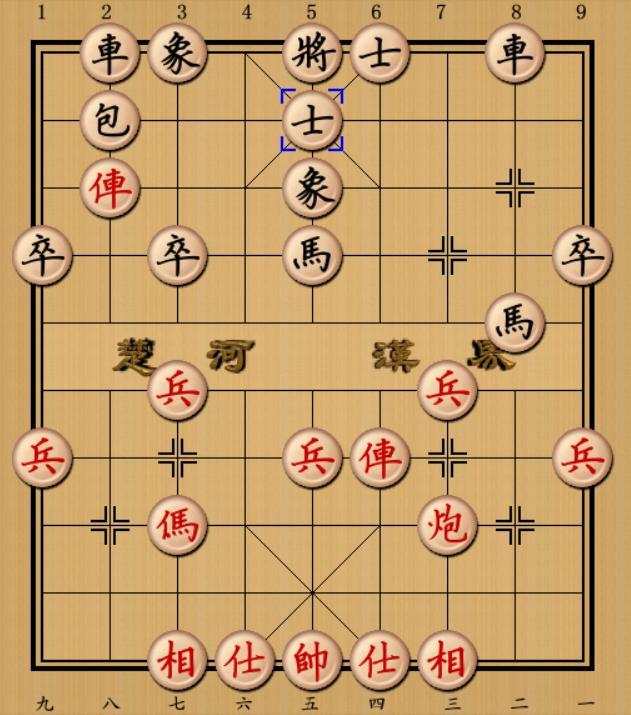 你不可不知的最流行象棋布局之一:屏風馬之五九炮(收藏了) - 每日頭條