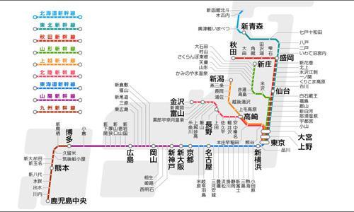 日本人寧可坐飛機也不坐北海道新幹線的原因是。。 - 每日頭條