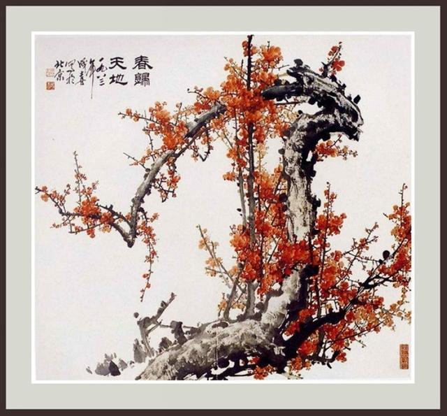 中國畫—國魂梅花百圖欣賞 - 每日頭條
