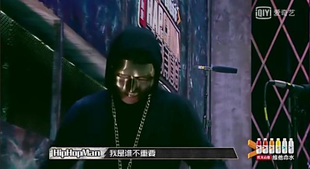 揭秘《中國有嘻哈》里的HipHopMan嘻哈俠真的是陳冠希? - 每日頭條