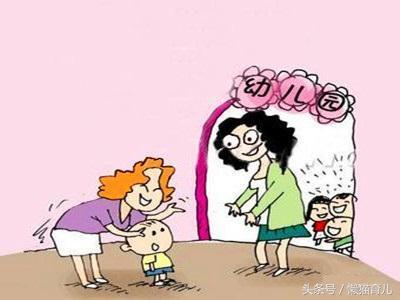 媽媽:我不想上幼兒園。如果你愛我。你就多陪陪我! - 每日頭條
