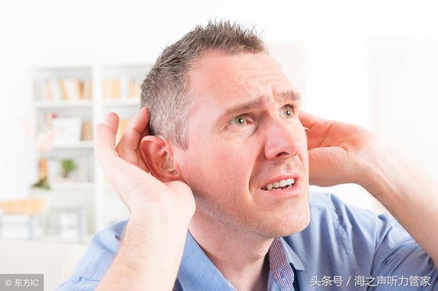 單耳耳聾如何引起? - 每日頭條