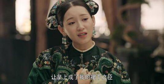 歷史上魏瓔珞與傅恆1生才有兩次交集,富察皇后的情侶竟然是他 - 每日頭條
