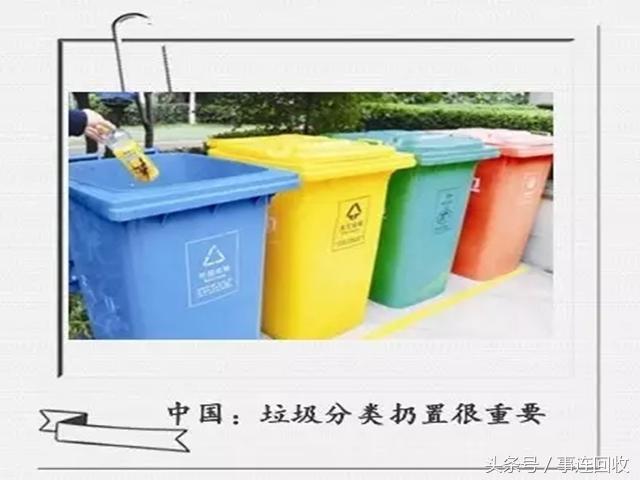 漲姿勢的各國垃圾處理方式 - 每日頭條
