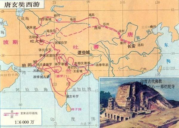 86年《西遊記》十萬八千里取經路。在現實中還原了多少場景? - 每日頭條