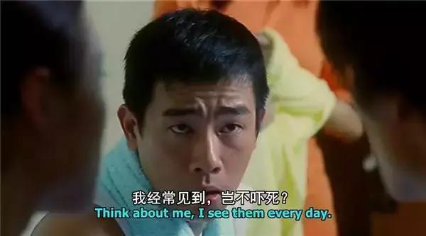 鄧衍成為什麼是香港第一殺人導演?看看下面六部影片就明白了 - 每日頭條