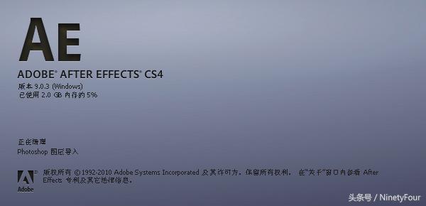 After Effects動態圖形視覺特效編輯基礎介紹與歷史 - 每日頭條