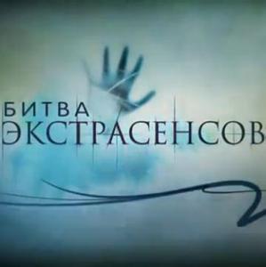 俄羅斯《通靈之戰》,有趣的西方靈學職業 - 每日頭條
