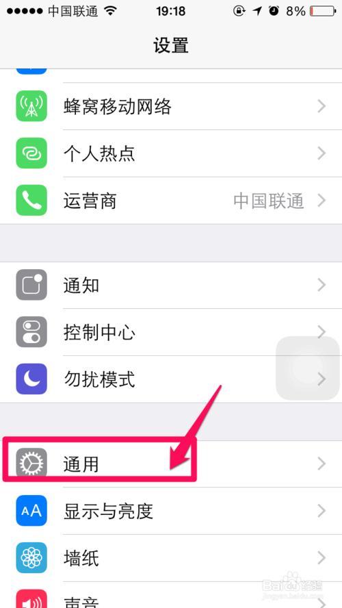iPhone6連WiFi網速慢怎麼解決 - 每日頭條