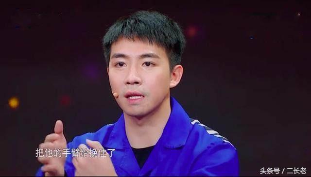 劉燁終於在節目中解釋那日在機場為何一把推開俞灝明的原因 - 每日頭條