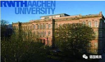 2018世界大學排名發布!德國和中國分別有哪些學校進入世界200強? - 每日頭條