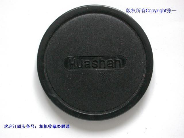 中國陝西西安製造的華山Huashan DF-S單反照相機! - 每日頭條