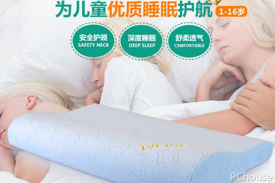 小學生枕頭哪種好 枕頭選購攻略 - 每日頭條
