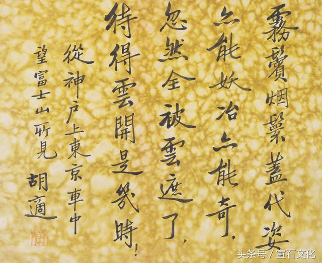 紅學研究考據派:胡適,周汝昌|劉心武講《一百零八回紅樓夢》 - 每日頭條