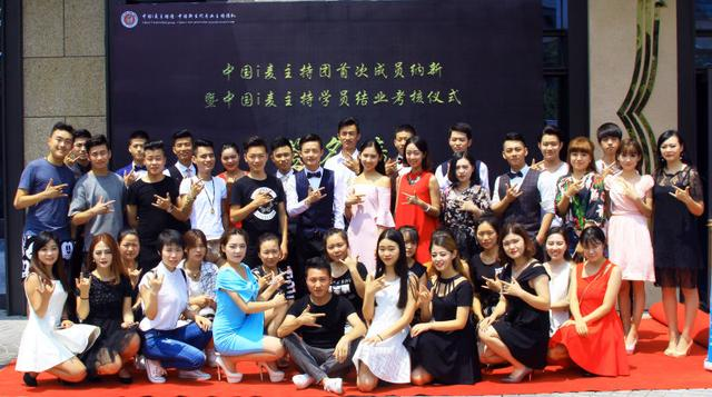 中國i麥新秀PK 打造國內首支90後專業主持團 - 每日頭條