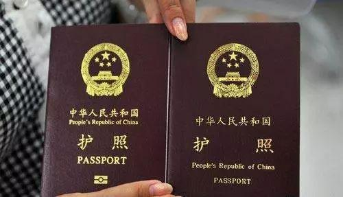 有簽證有機票還被海關攔下!你的護照上可能少了這個東西! - 每日頭條