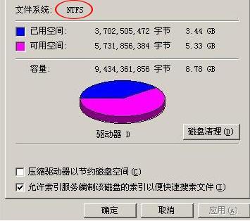 Mac能夠讀取什麼樣的格式硬碟 - 每日頭條