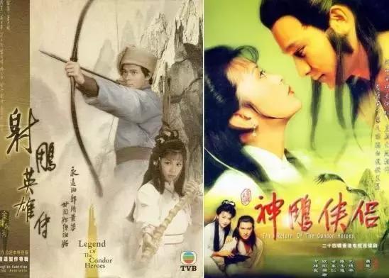 TVB資深甘草演員,各種媽媽娘親額娘,刻畫得入木三分 - 每日頭條