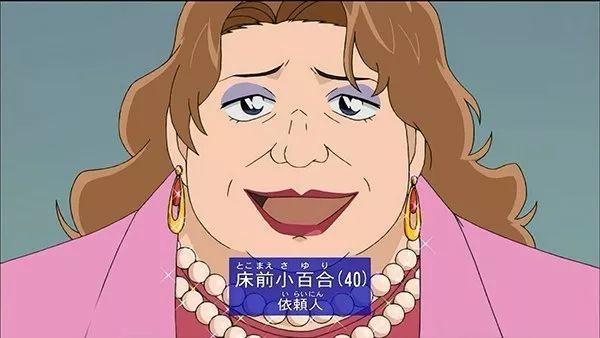 笑抽!盤點日本動漫里的奇葩人名! - 每日頭條